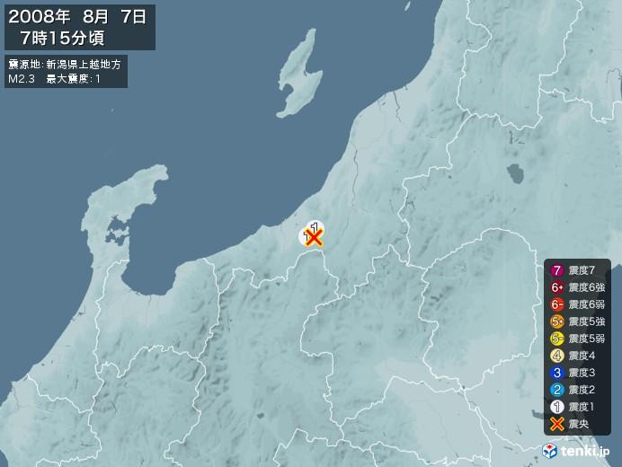 地震情報(2008年08月07日07時15分発生)