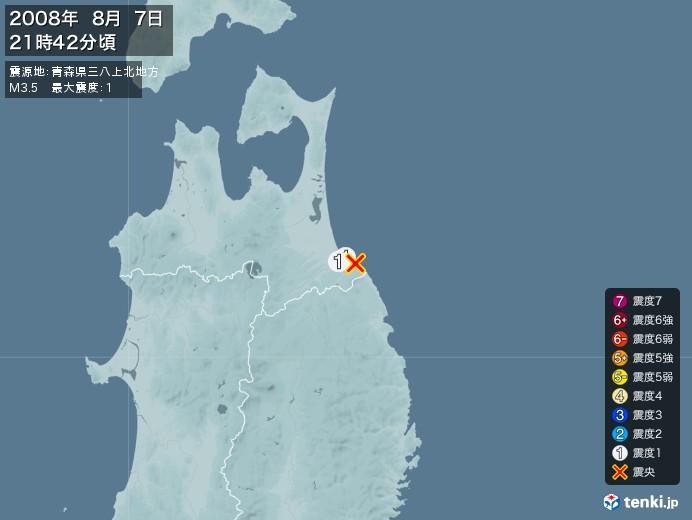 地震情報(2008年08月07日21時42分発生)