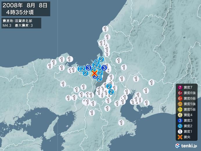 地震情報(2008年08月08日04時35分発生)