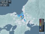 2008年08月08日04時35分頃発生した地震