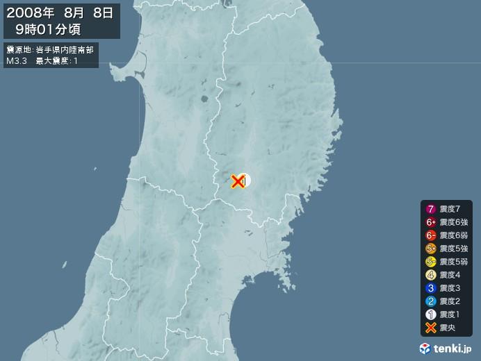 地震情報(2008年08月08日09時01分発生)