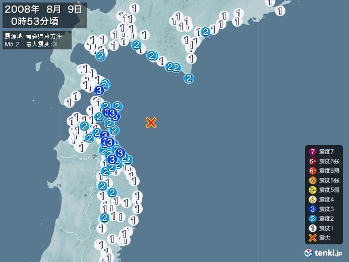 地震情報(2008年08月09日00時53分発生)