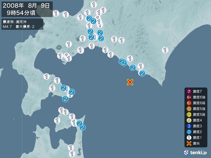 地震情報(2008年08月09日09時54分発生)