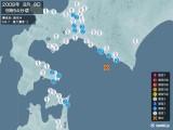 2008年08月09日09時54分頃発生した地震