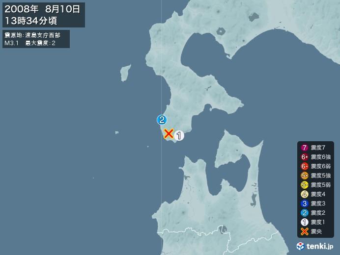 地震情報(2008年08月10日13時34分発生)