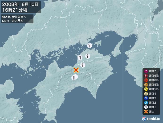 地震情報(2008年08月10日16時21分発生)