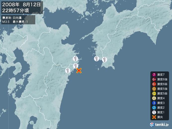地震情報(2008年08月12日22時57分発生)