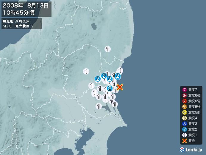 地震情報(2008年08月13日10時45分発生)