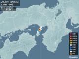 2008年08月13日13時47分頃発生した地震