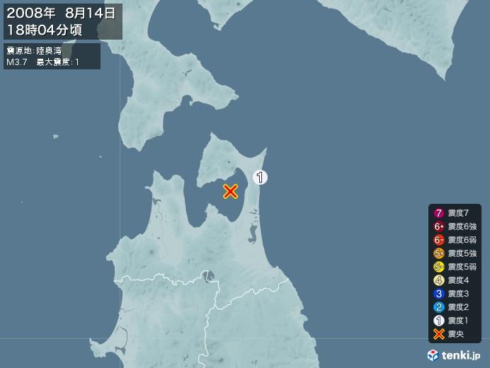 地震情報(2008年08月14日18時04分発生)