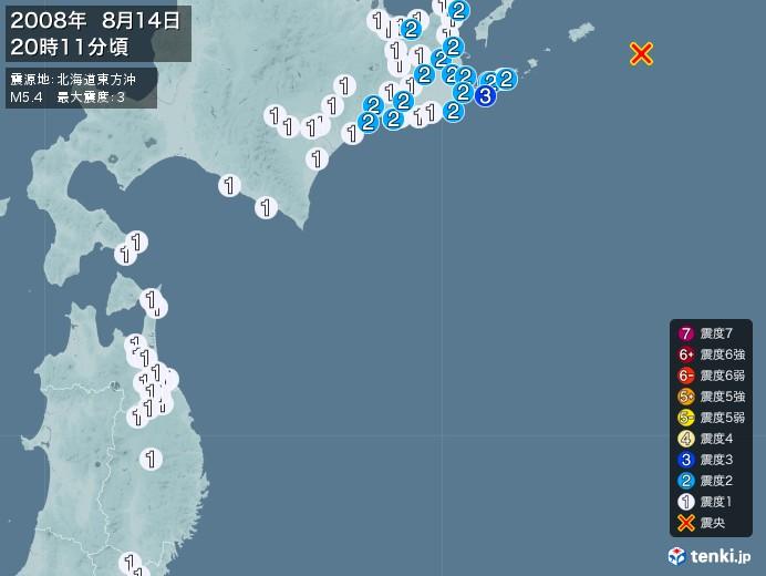 地震情報(2008年08月14日20時11分発生)