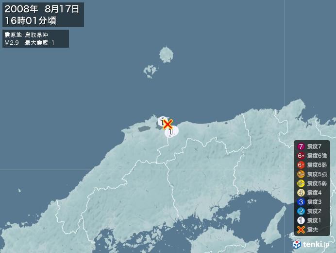 地震情報(2008年08月17日16時01分発生)