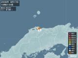 2008年08月17日16時01分頃発生した地震