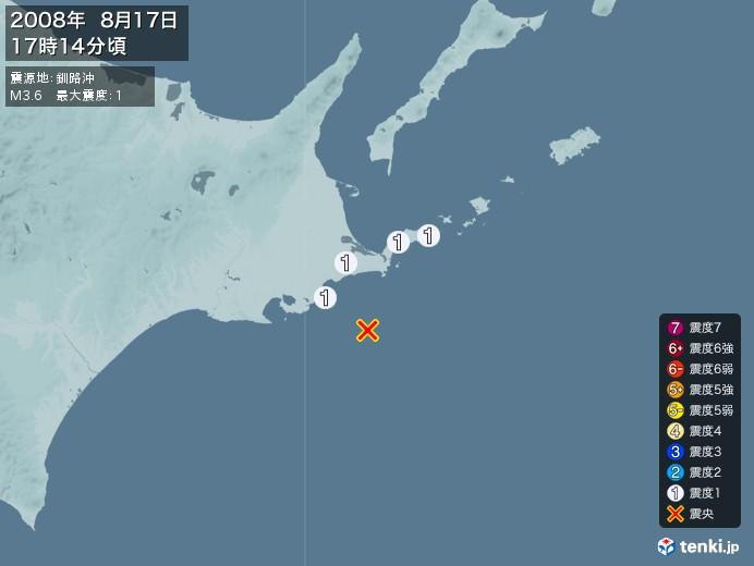 地震情報(2008年08月17日17時14分発生)