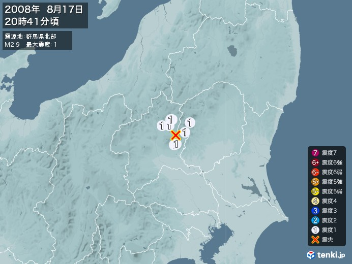地震情報(2008年08月17日20時41分発生)