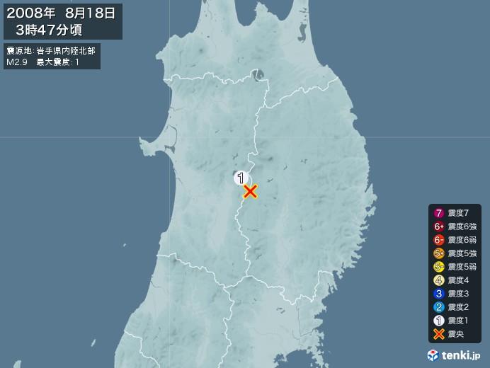 地震情報(2008年08月18日03時47分発生)