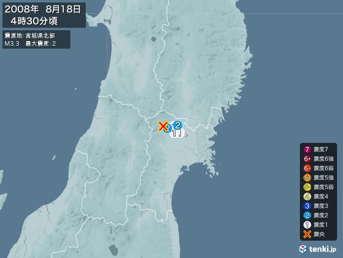 地震情報(2008年08月18日04時30分発生)
