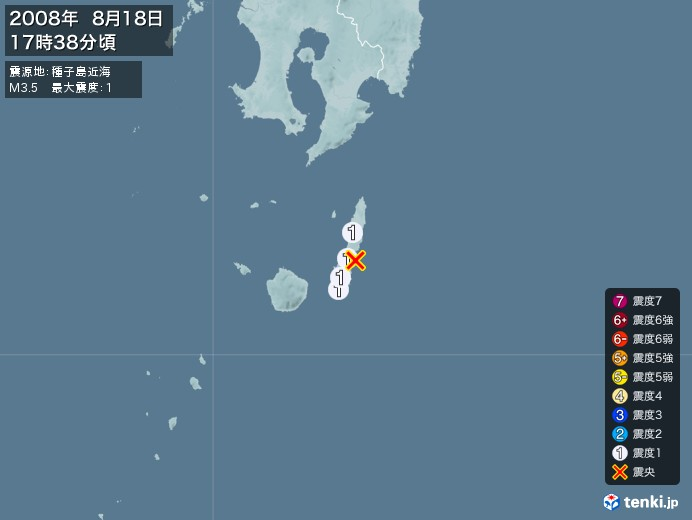 地震情報(2008年08月18日17時38分発生)