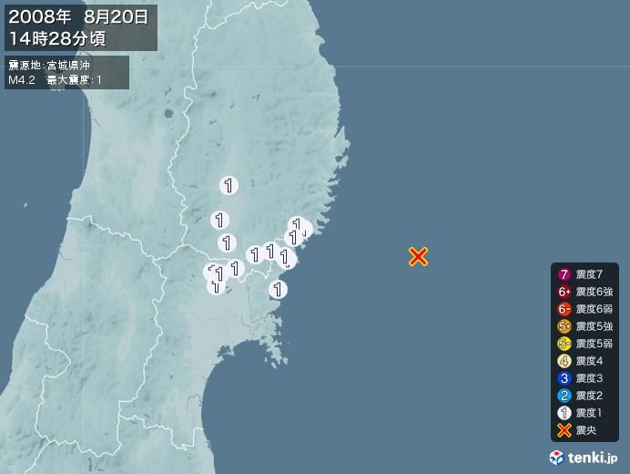 地震情報(2008年08月20日14時28分発生)
