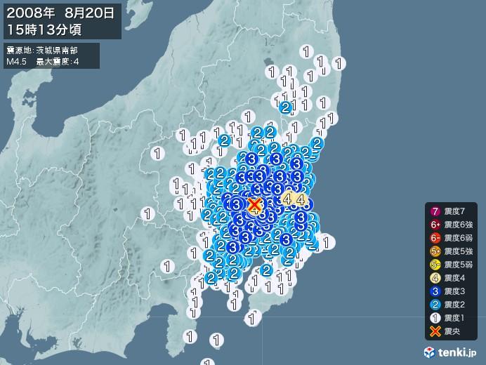 地震情報(2008年08月20日15時13分発生)