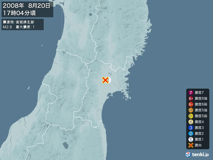 地震情報(2008年08月20日17時04分発生)