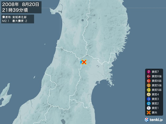 地震情報(2008年08月20日21時39分発生)