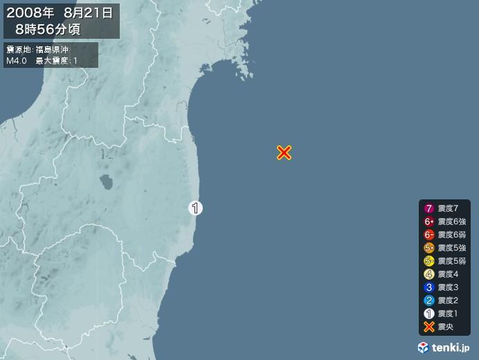 地震情報(2008年08月21日08時56分発生)