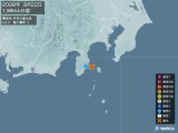 2008年08月22日13時44分頃発生した地震