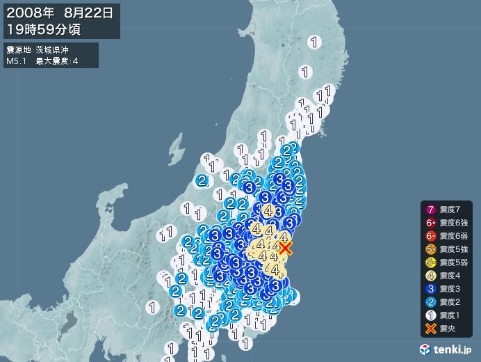 地震情報(2008年08月22日19時59分発生)