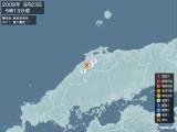2008年08月23日05時13分頃発生した地震