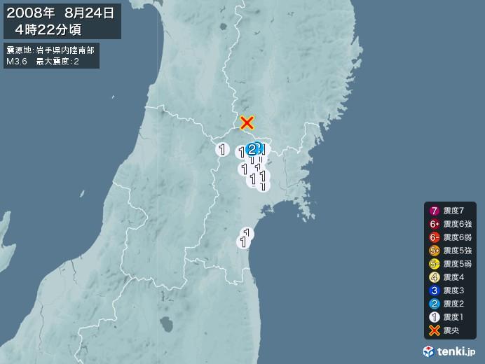 地震情報(2008年08月24日04時22分発生)