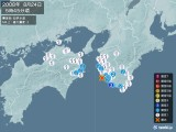 2008年08月24日05時45分頃発生した地震