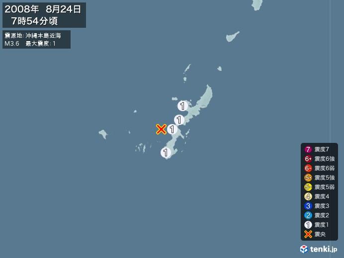 地震情報(2008年08月24日07時54分発生)