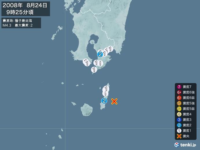地震情報(2008年08月24日09時25分発生)