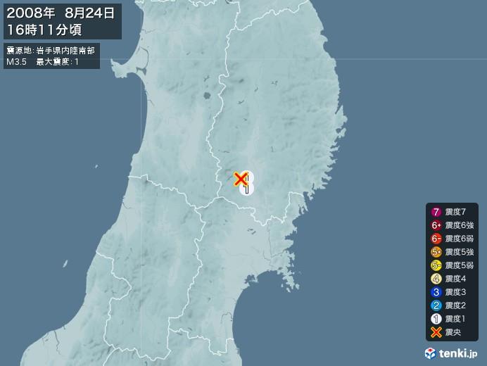 地震情報(2008年08月24日16時11分発生)