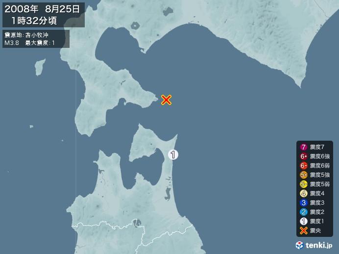 地震情報(2008年08月25日01時32分発生)