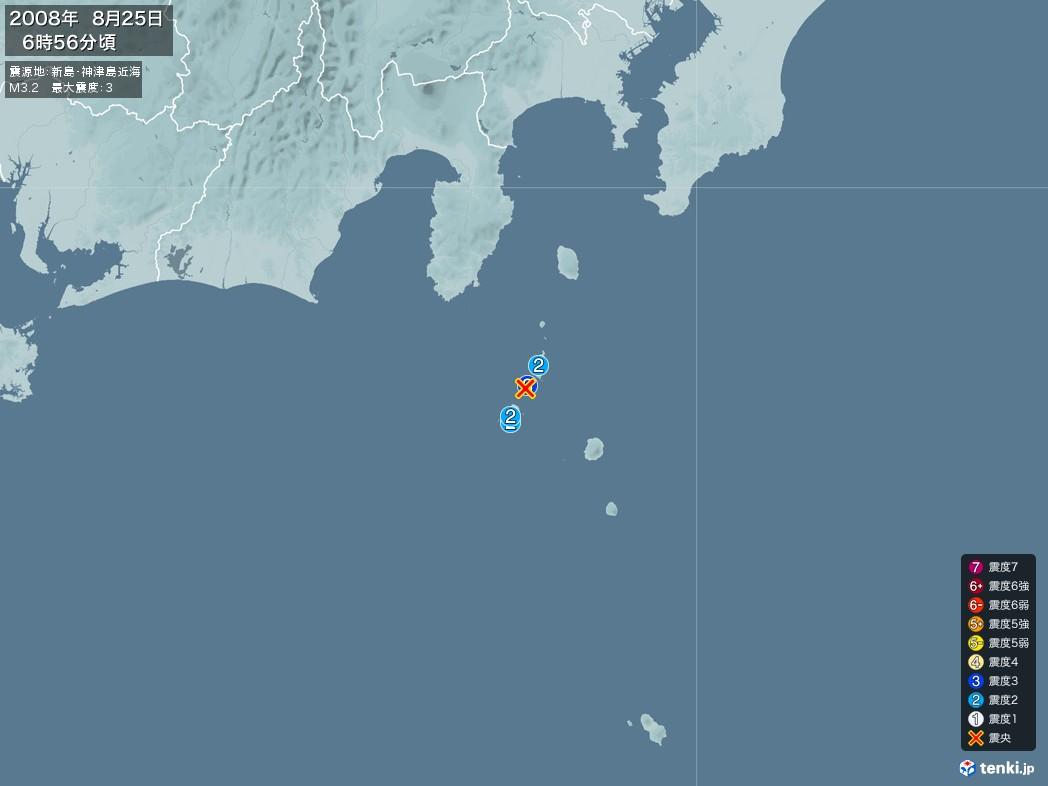 地震情報 2008年08月25日 06時56分頃発生 最大震度:3 震源地:新島・神津島近海(拡大画像)