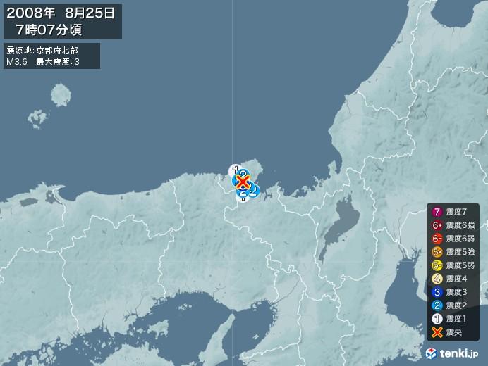 地震情報(2008年08月25日07時07分発生)