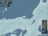 2008年08月25日07時07分頃発生した地震