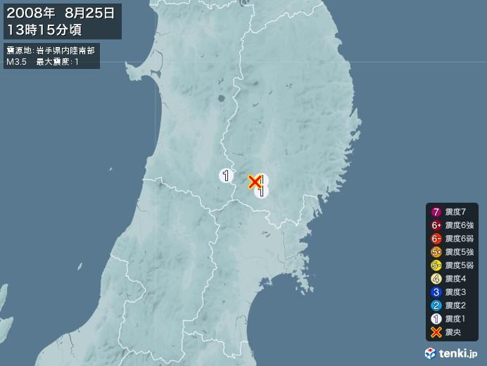 地震情報(2008年08月25日13時15分発生)
