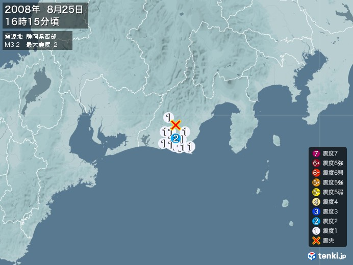 地震情報(2008年08月25日16時15分発生)