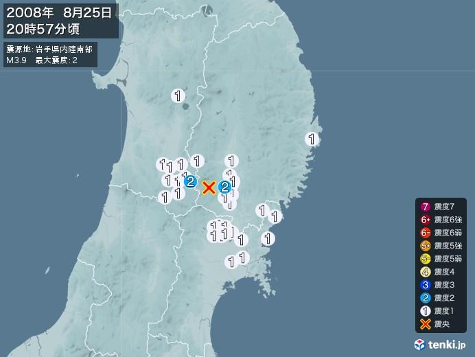 地震情報(2008年08月25日20時57分発生)