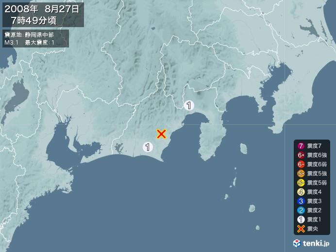 地震情報(2008年08月27日07時49分発生)