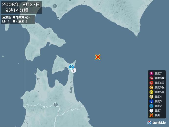 地震情報(2008年08月27日09時14分発生)