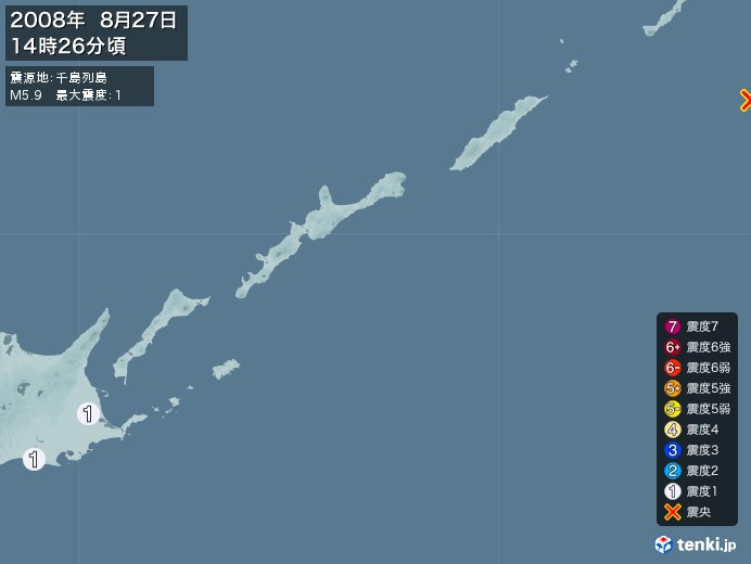 地震情報(2008年08月27日14時26分発生)