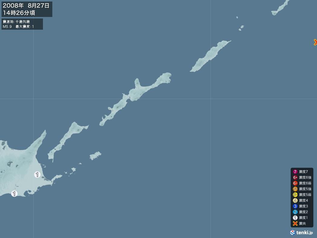 地震情報 2008年08月27日 14時26分頃発生 最大震度:1 震源地:千島列島(拡大画像)