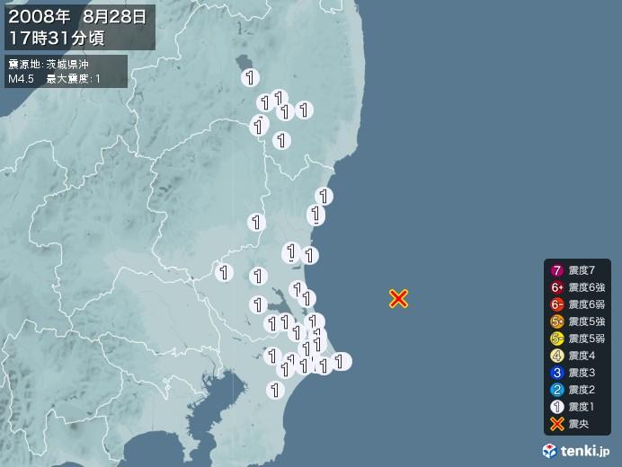 地震情報(2008年08月28日17時31分発生)