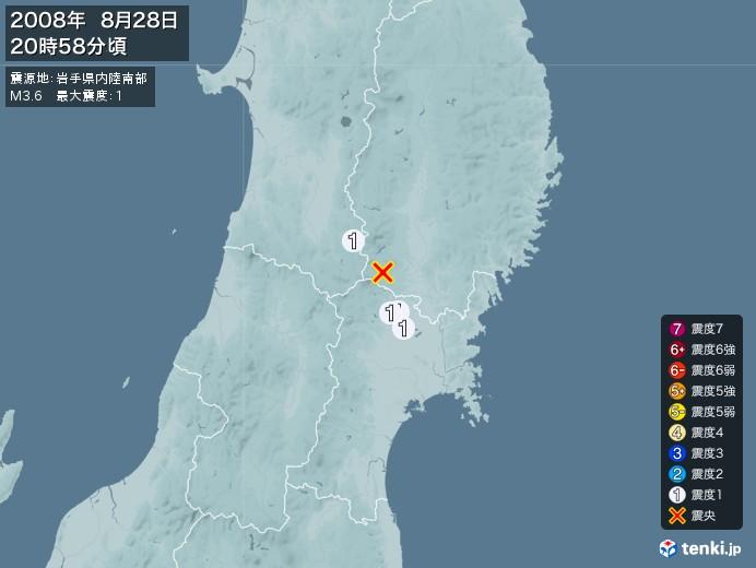 地震情報(2008年08月28日20時58分発生)