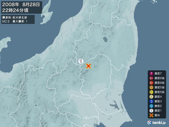 地震情報(2008年08月28日22時24分発生)