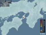 2008年08月29日14時48分頃発生した地震